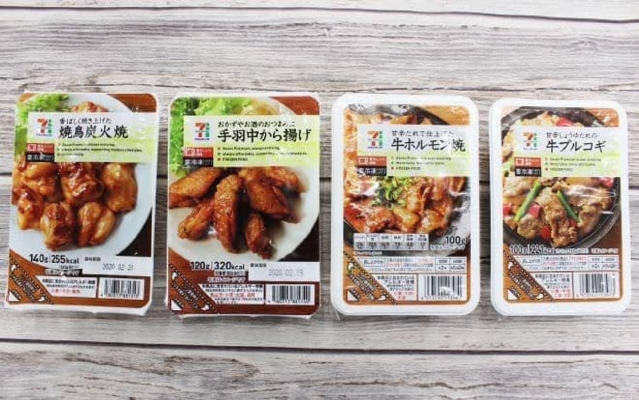 セブンプレミアムの冷凍食品4種