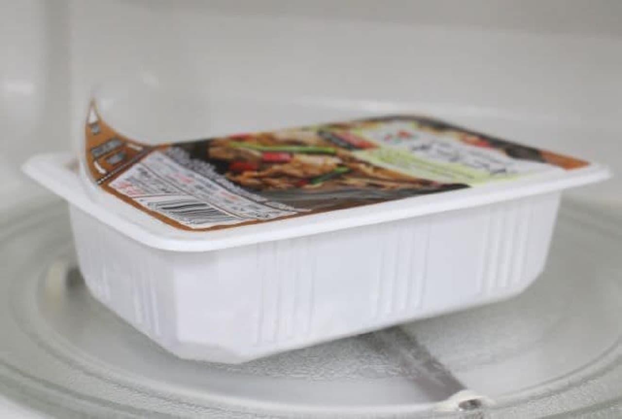セブンプレミアムの冷凍食品
