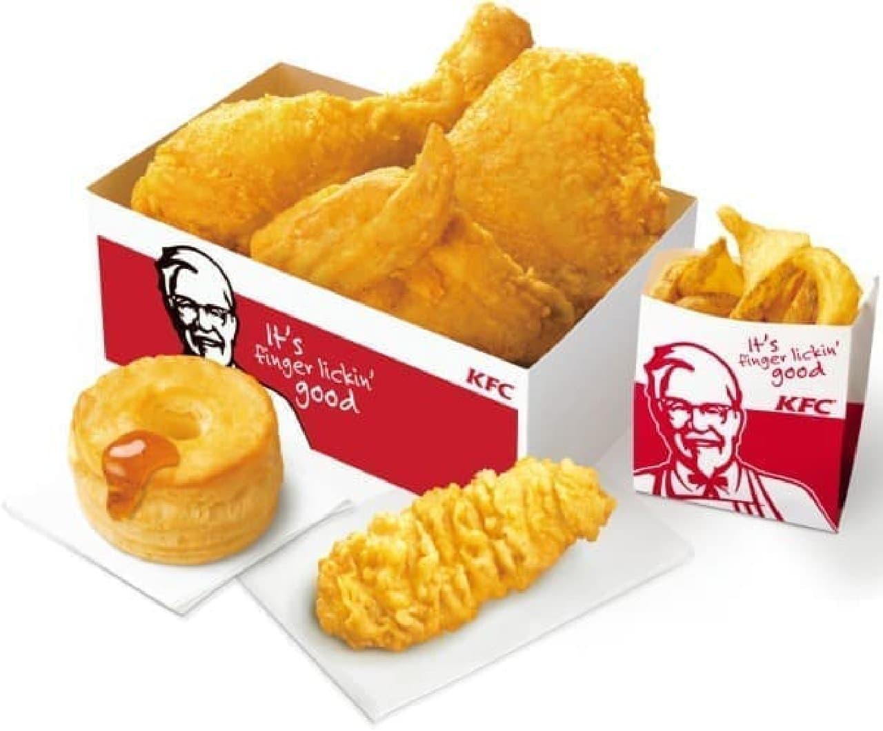 KFC「いいとこどりパック」