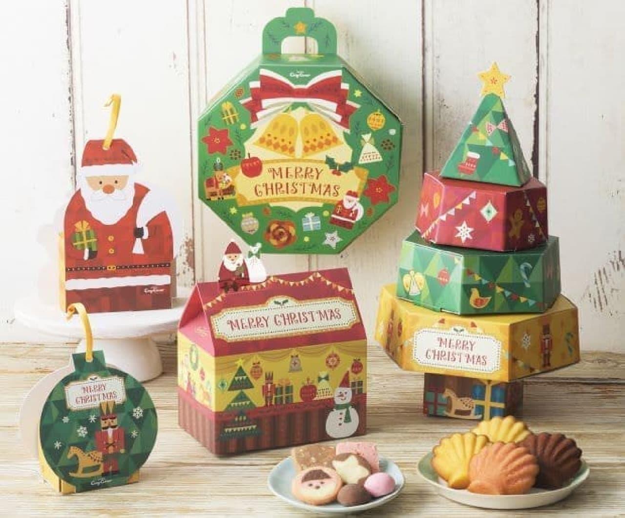 銀座コージーコーナー「クリスマスシーズン限定スイーツギフト」