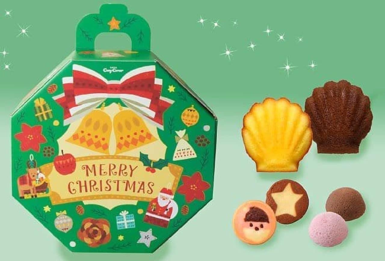 銀座コージーコーナー「クリスマス リース」