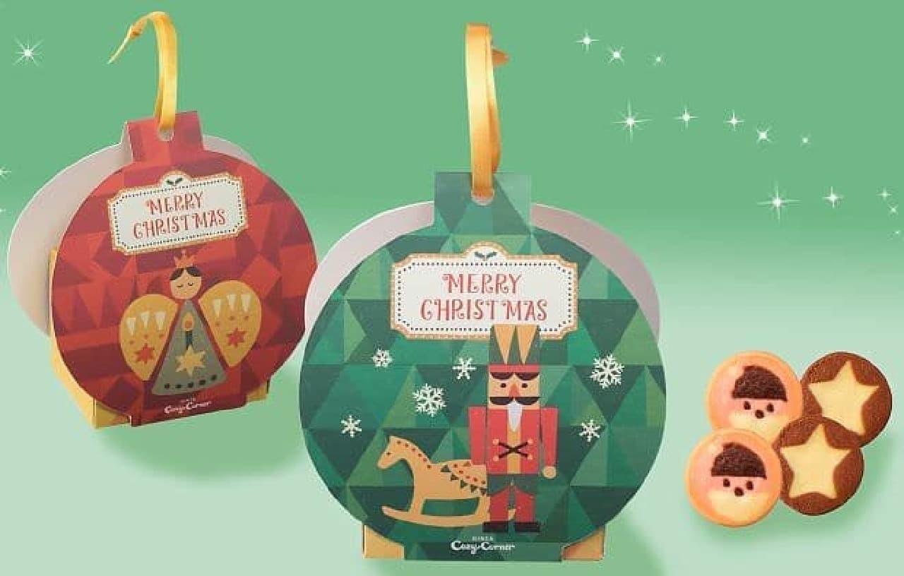 銀座コージーコーナー「クリスマス オーナメント」