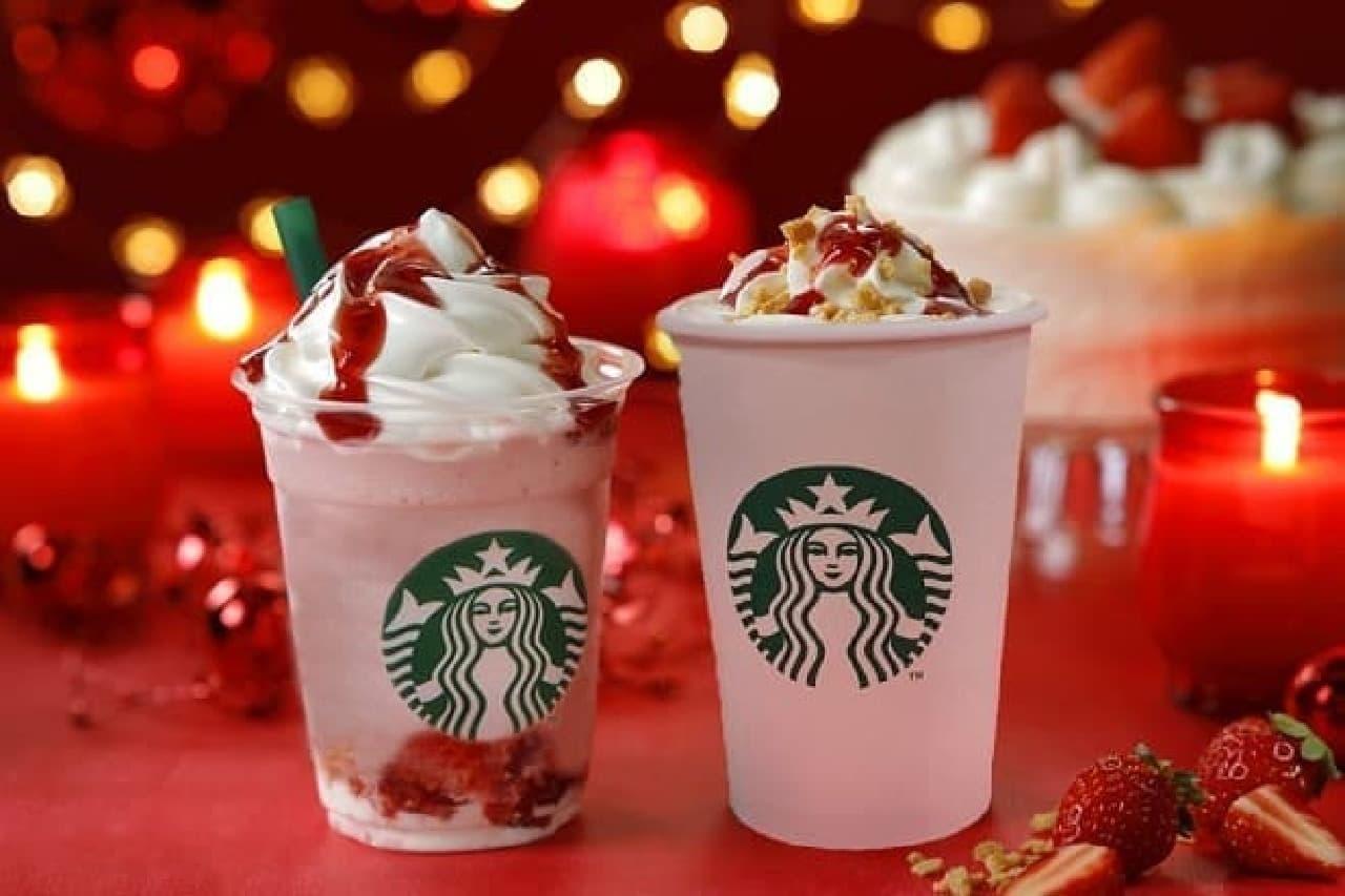スターバックス「クリスマス ストロベリー ケーキ フラペチーノ」と「クリスマス ストロベリー ケーキ ミルク」