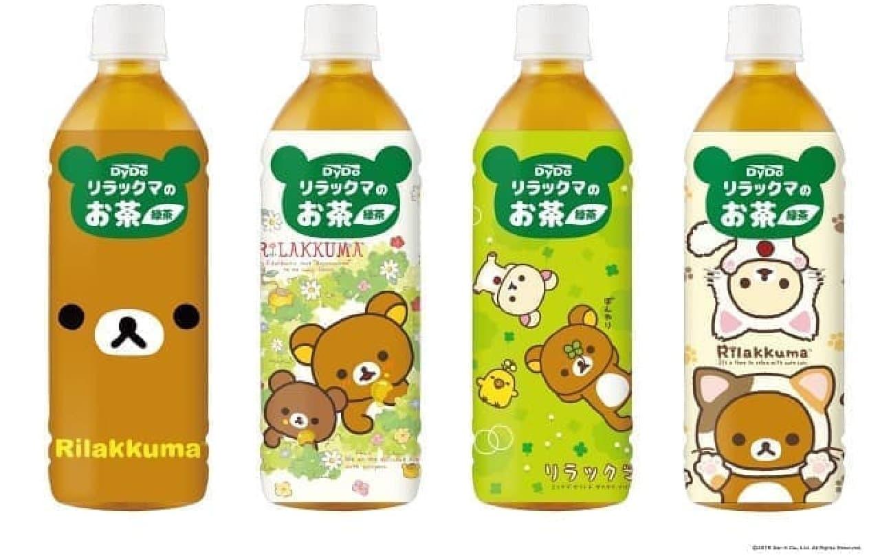 リラックマのお茶(緑茶)