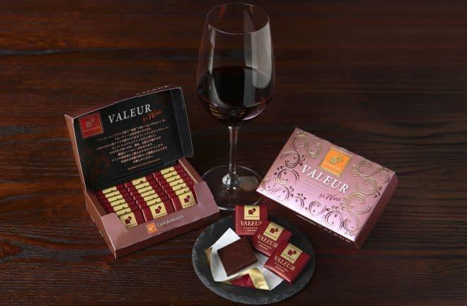 森永製菓「カレ・ド・ショコラ<ヴァルール for Wine>」