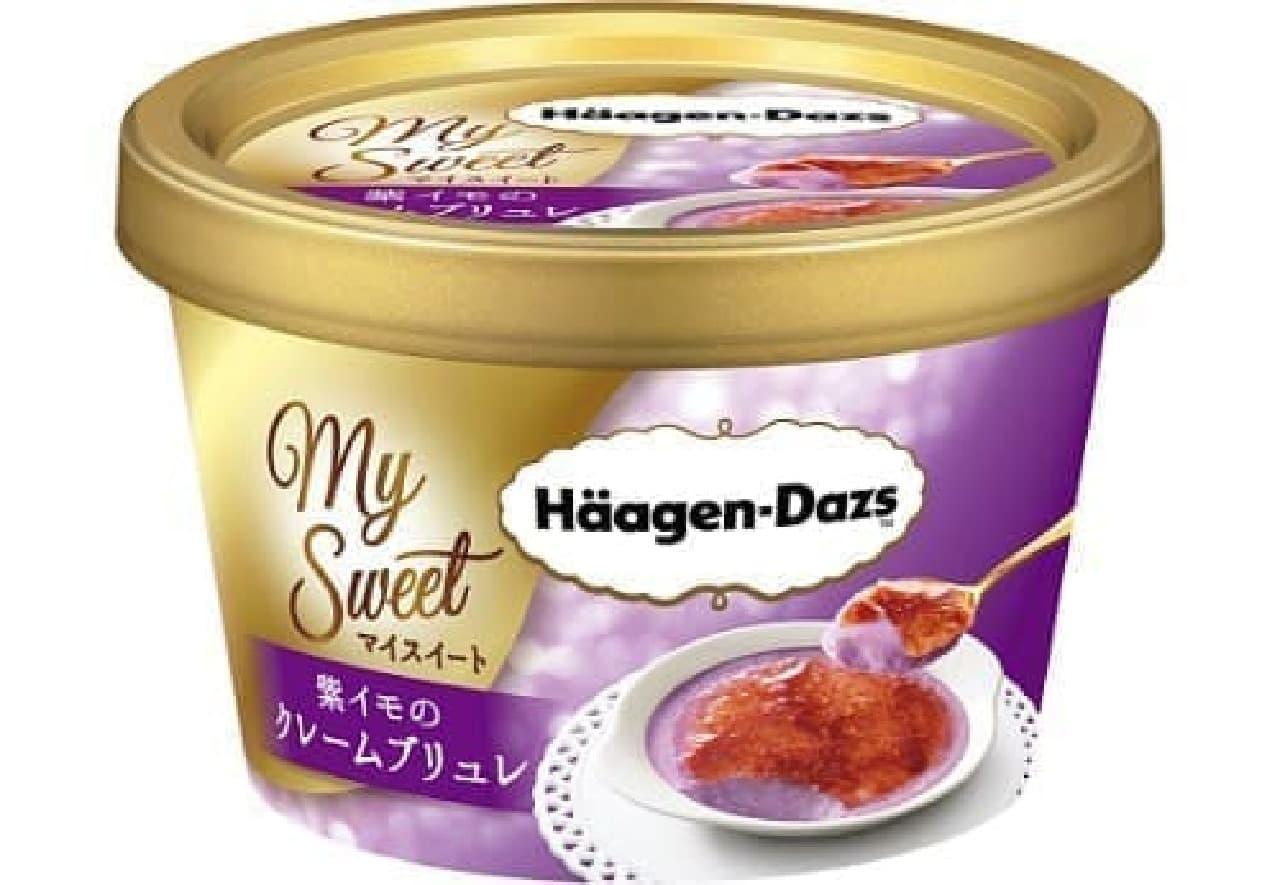 ハーゲンダッツ マイスイート「紫イモのクレームブリュレ」