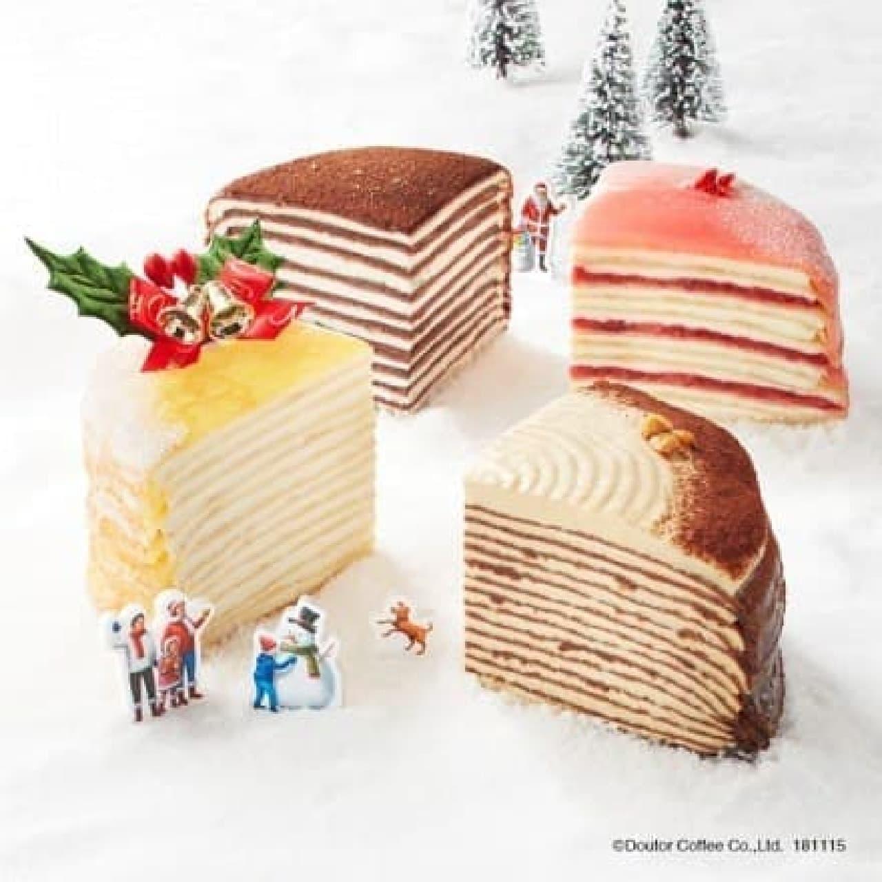 ドトールコーヒーショップ「クリスマスミルクレープ」