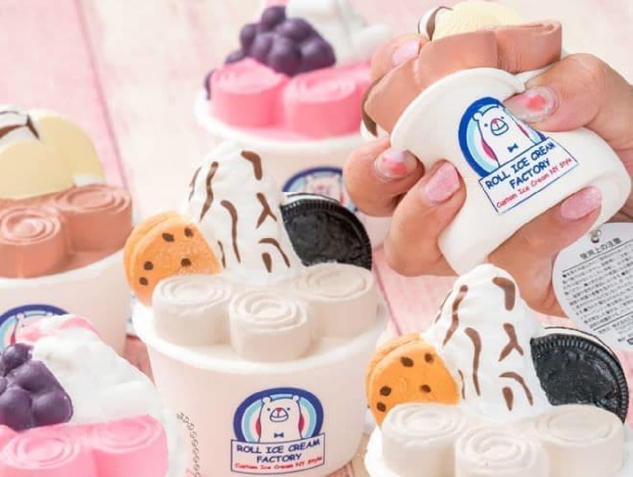 「ROLL ICE CREAM FACTORY(ロールアイスクリームファクトリー)」のスクイーズ