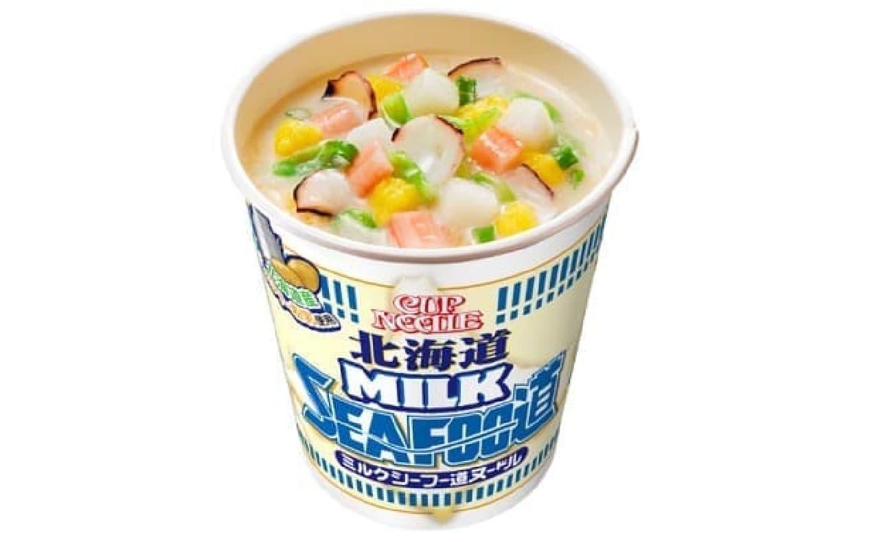 日清食品「カップヌードル 北海道ミルクシーフー道(ドウ)ヌードル」