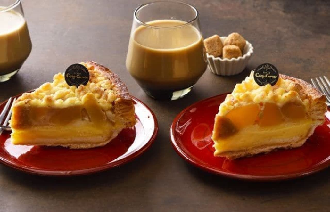 銀座コージーコーナー「濃厚バターのアップルパイ」