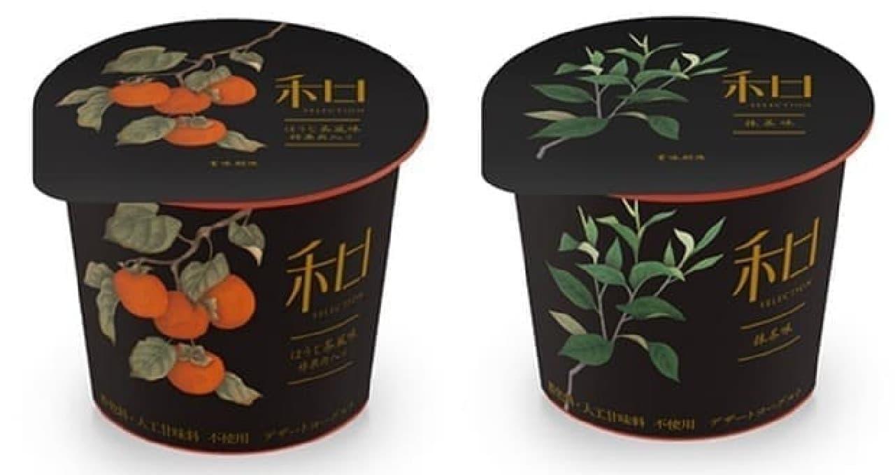 ダノン 和Selectionの「ほうじ茶風味 柿果肉入り」と「抹茶味」