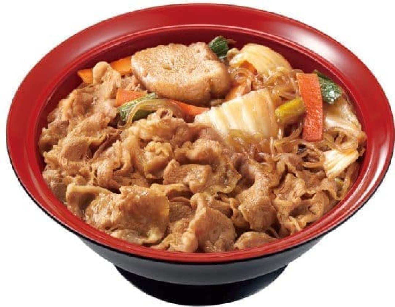 すき家「牛すき焼き丼」