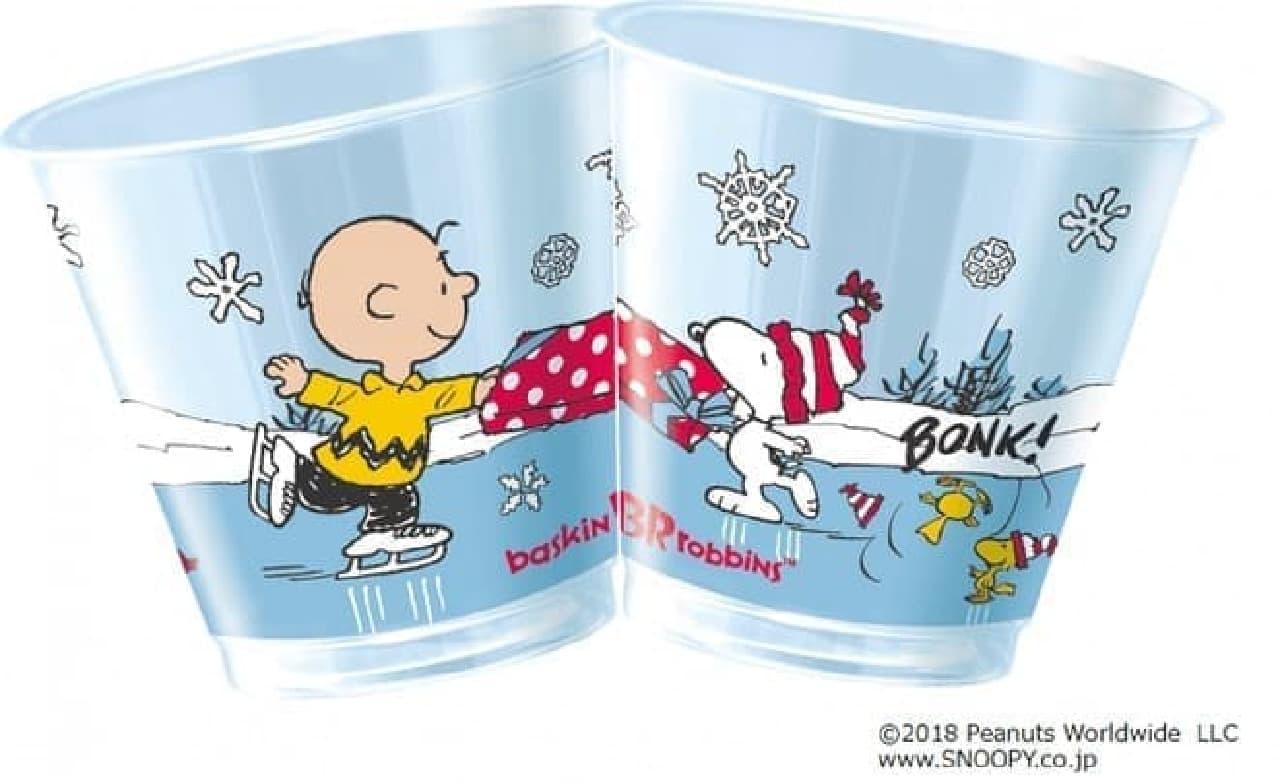 サーティワン アイスクリーム「ダブルなかよしカップ」