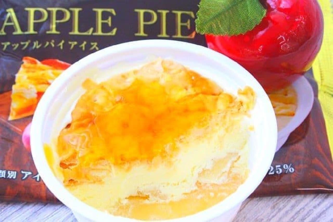 ローソン「ウチカフェ アップルパイアイス」