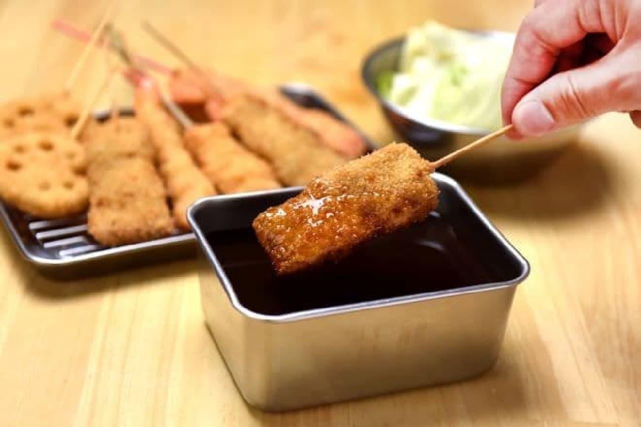 串カツ田中「1,111円で人気の串カツ11種食べ放題」