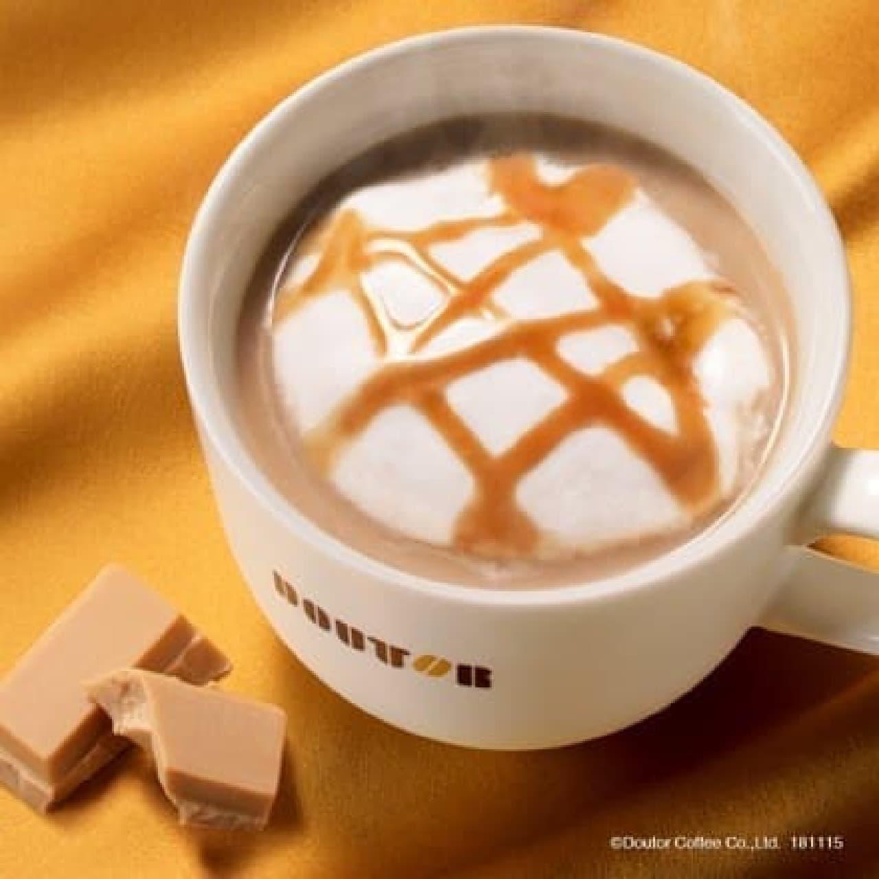 ドトールコーヒーショップ「ブロンドショコラ・ラテ」