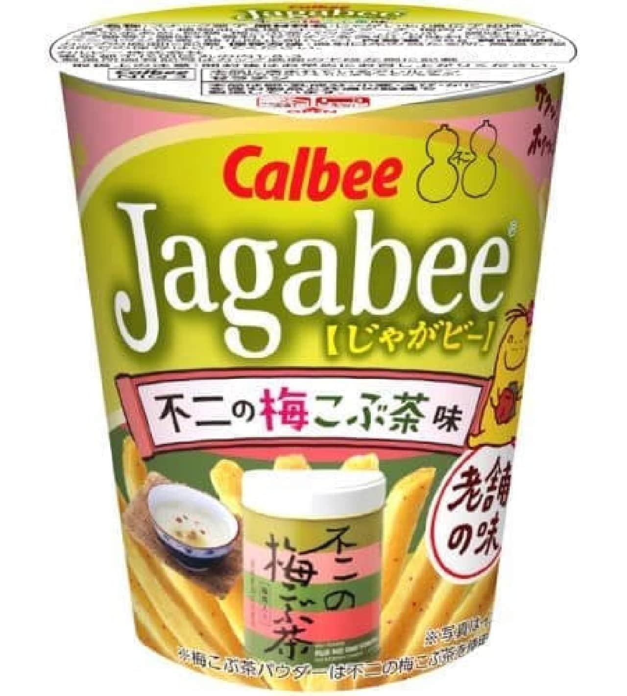 カルビー「Jagabee 不二の梅こぶ茶味」