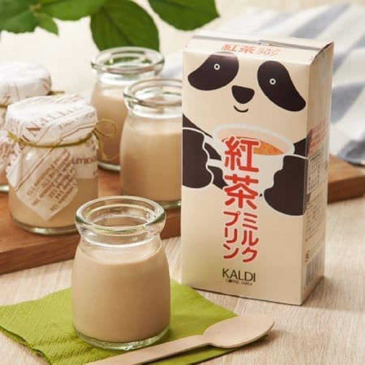 カルディ 紅茶のお菓子