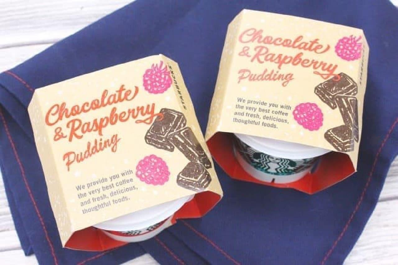 スターバックス「チョコレート&ラズベリープリン」