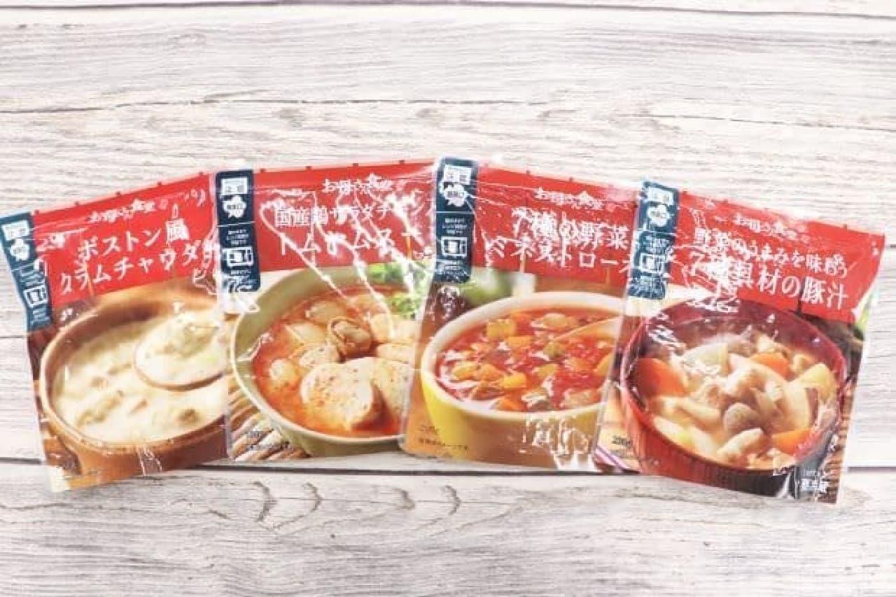 お母さん食堂のスープ系メニュー4種
