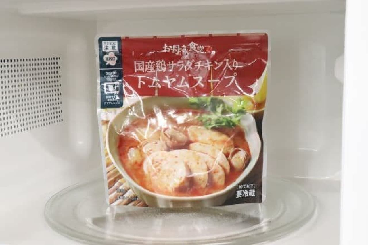 お母さん食堂のスープ系メニューを温める様子