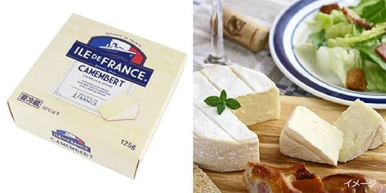 カルディで人気のチーズが11%オフ