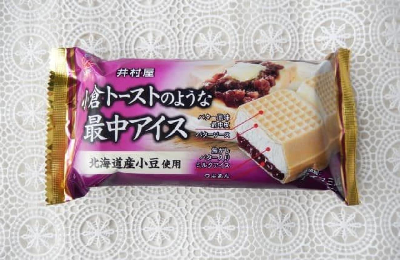 井村屋「小倉トーストのような最中アイス」