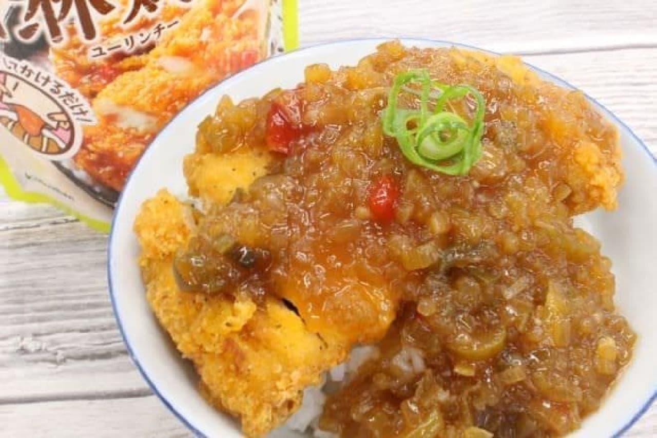 ファミマ「コンビニチキンでつくる油淋鶏丼」