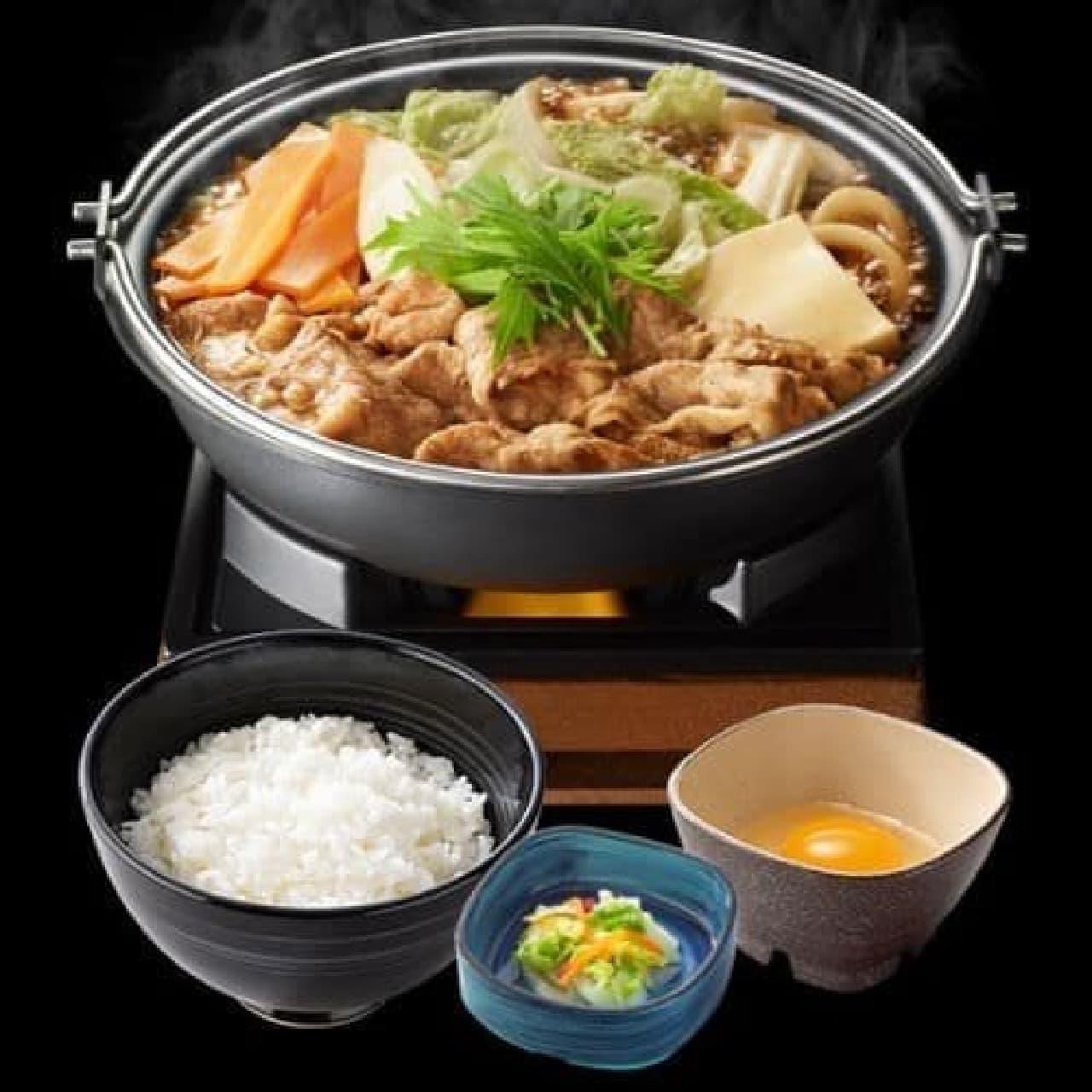 吉野家「牛すき鍋膳」