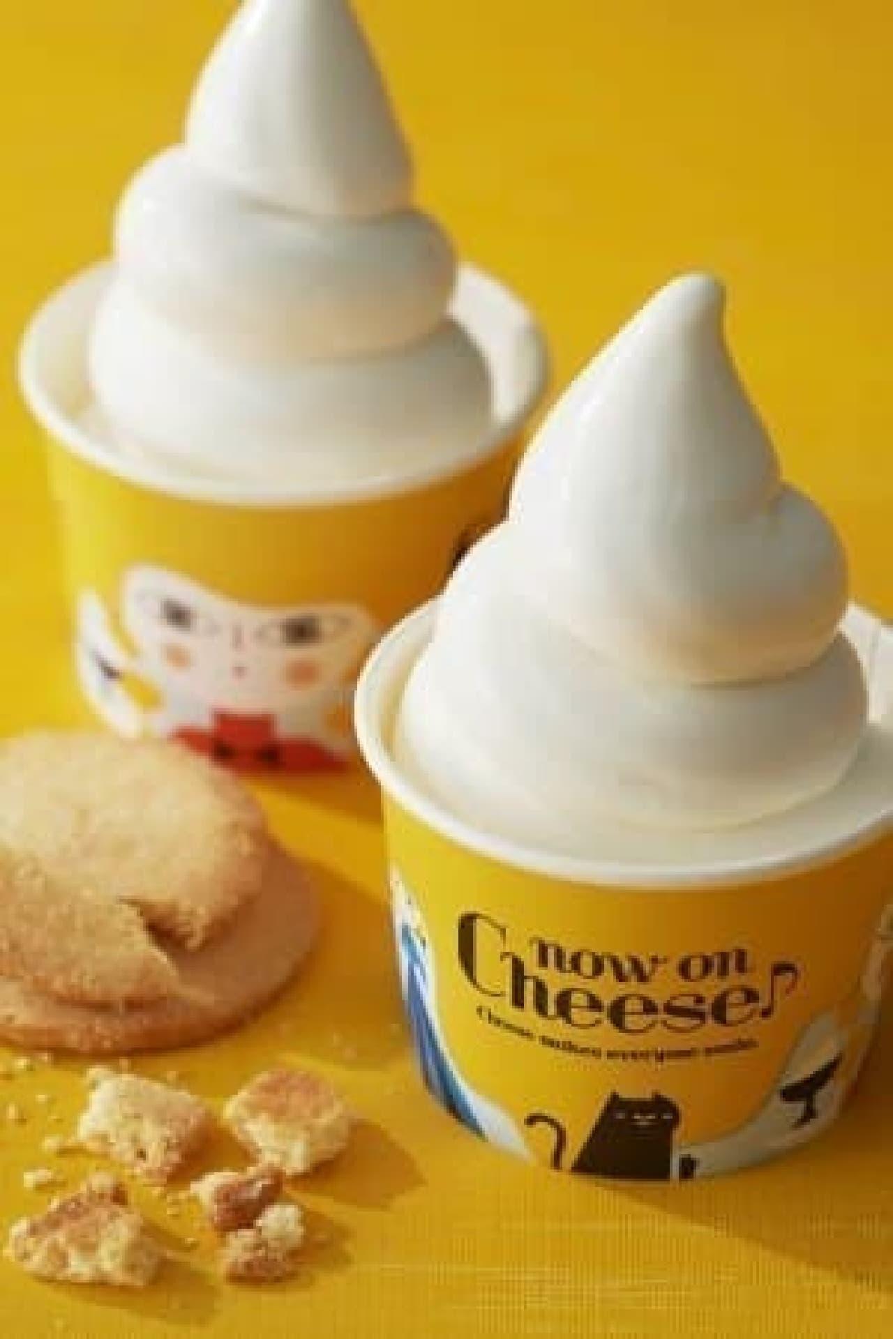 ナウ オン チーズ「レアチーズソフトクリーム」