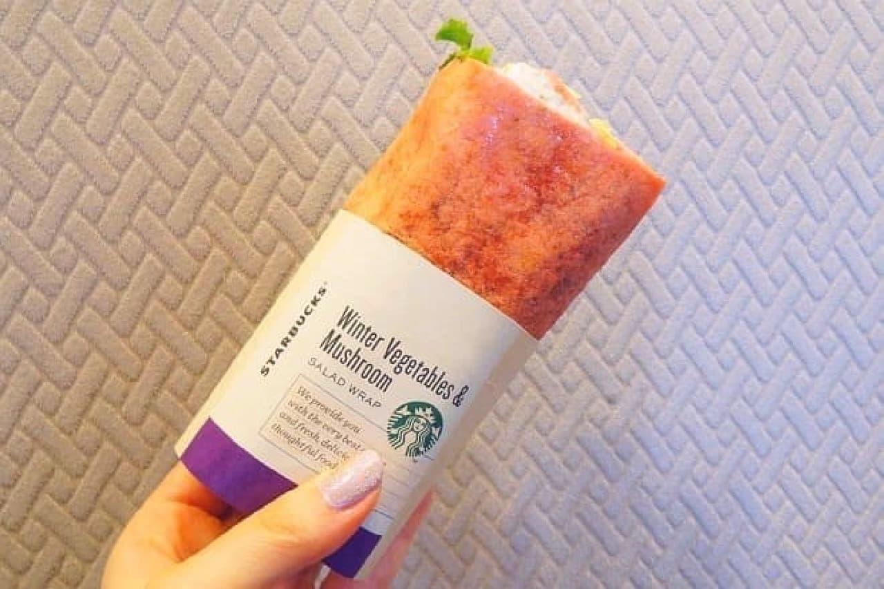 スターバックスの「サラダラップ 冬野菜&きのこ」