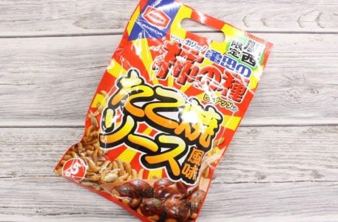 関西限定「亀田の柿の種 たこ焼ソース風味」