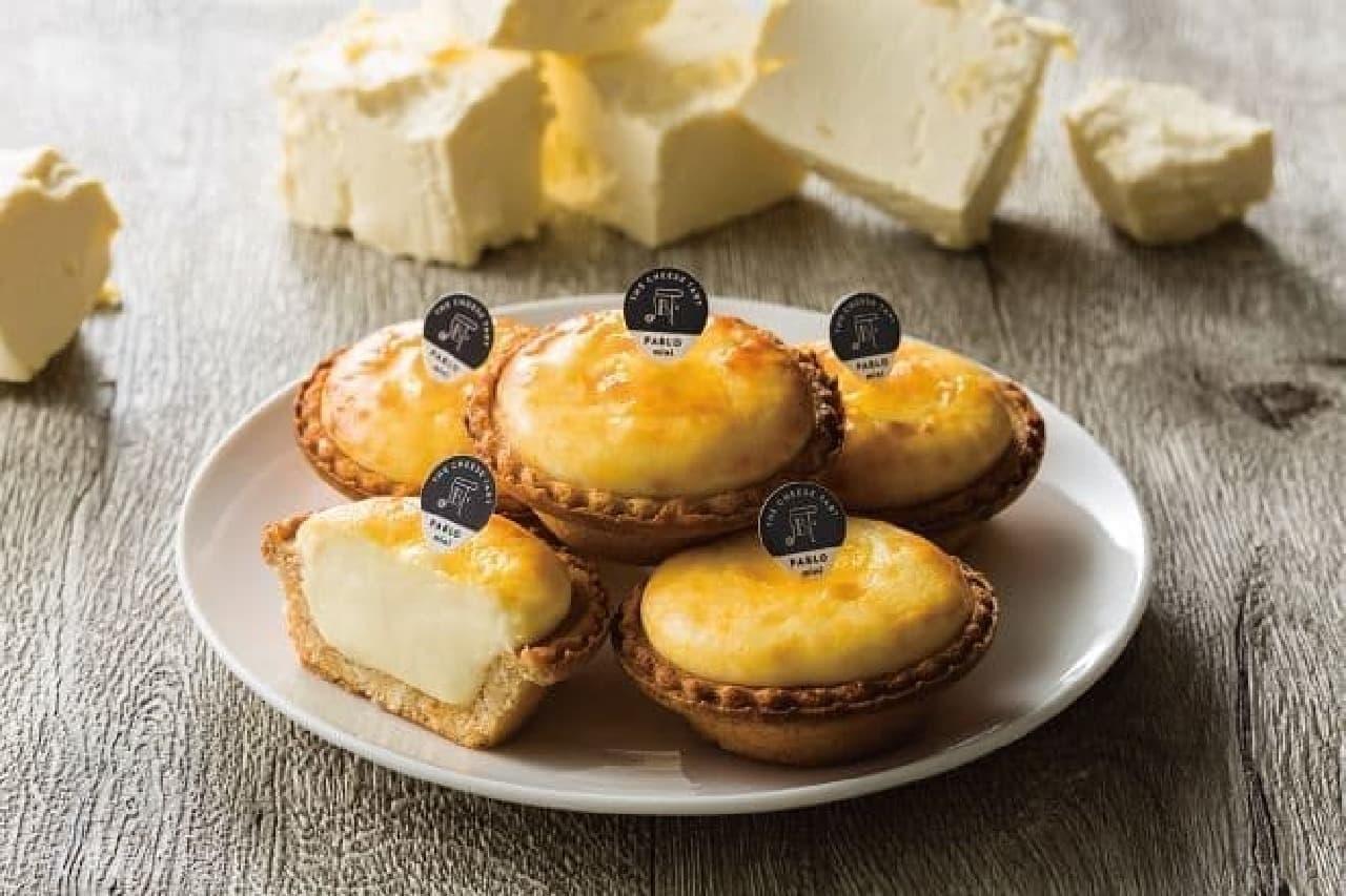 パブロミニのチーズタルト