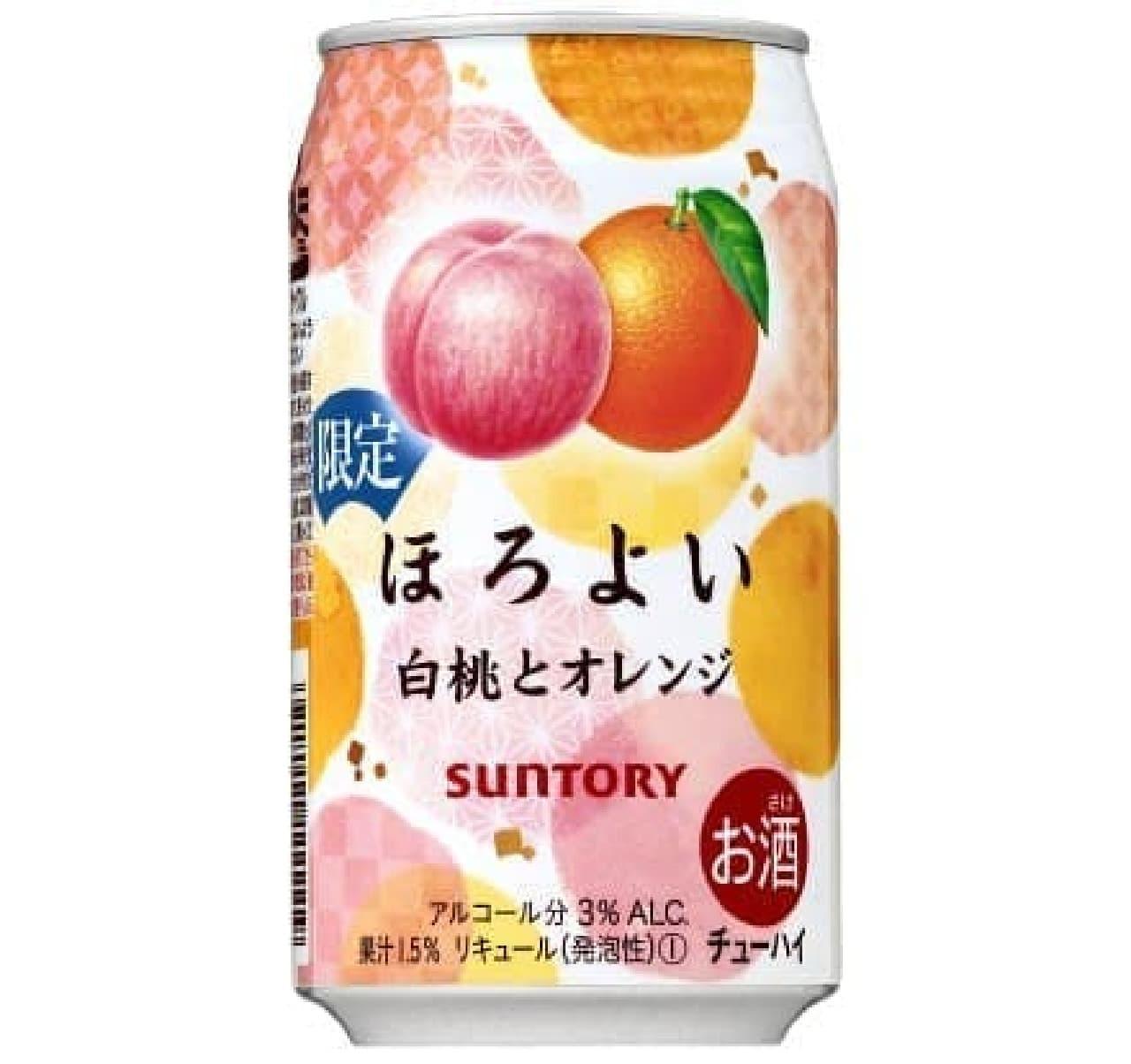 サントリーチューハイ「ほろよい<白桃とオレンジ>」