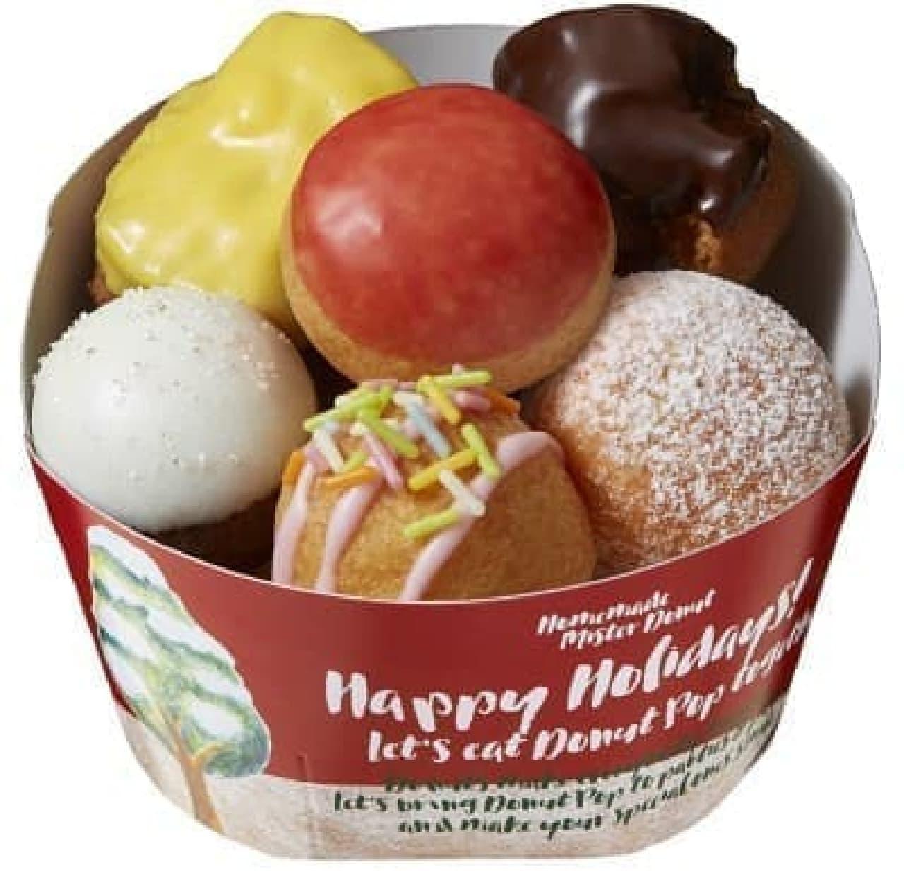 ミスタードーナツ「クリスマスドーナツポップ」