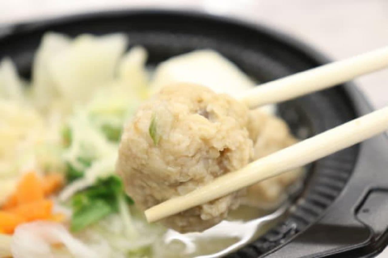 ローソン「鍋から〆まで楽シメる! 鶏つくねの鶏だし生姜鍋(玉子雑炊)」