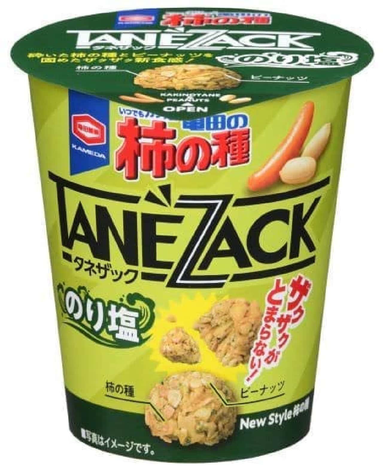 亀田製菓「亀田の柿の種 タネザック のり塩」