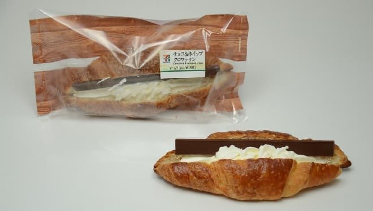 セブン‐イレブン「チョコ&ホイップクロワッサン」