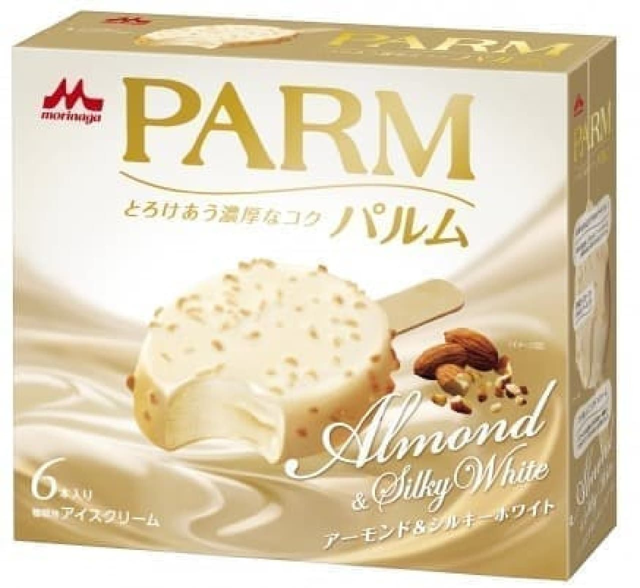 森永乳業「パルム アーモンド&シルキーホワイト」