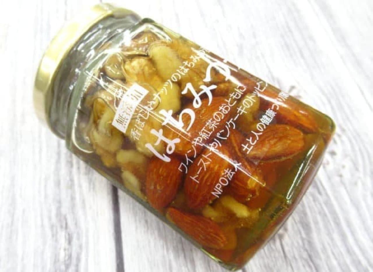 「はちみつナッツ」の瓶