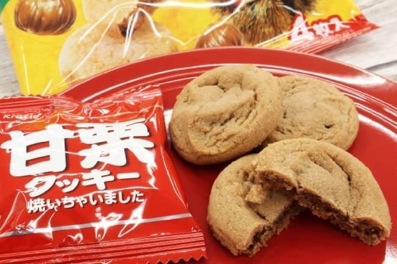 ファミマ限定「クラシエ 甘栗クッキー焼いちゃいました」