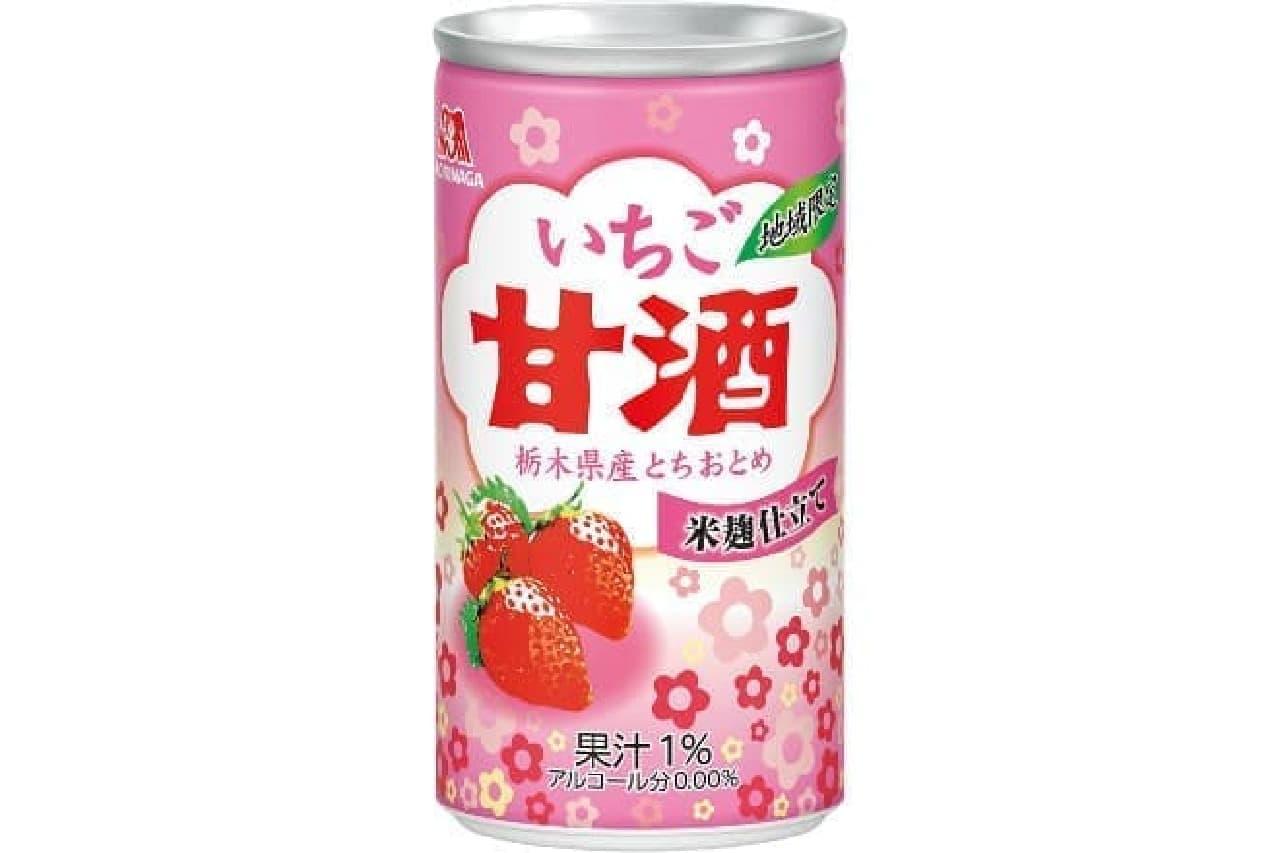 森永製菓の「いちご甘酒」