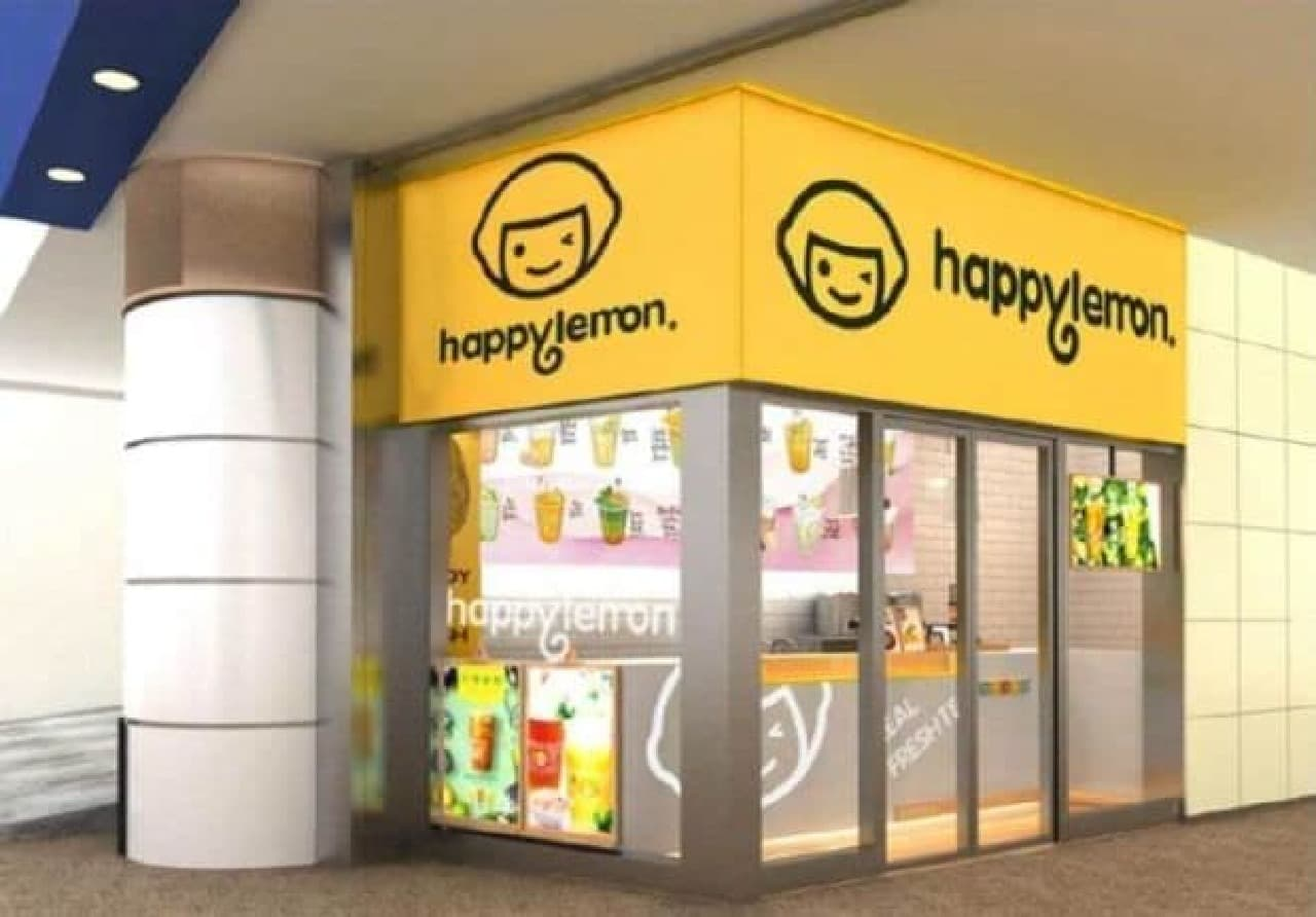 テイクアウト専門台湾茶スタンド「happylemon(ハッピーレモン)」が日本初上陸