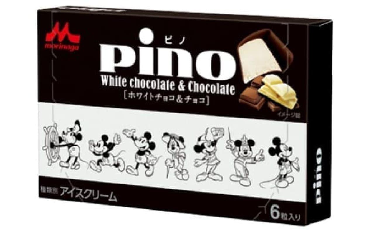 森永乳業「ピノ ホワイトチョコ&チョコ(ディズニーデザインパッケージ)」