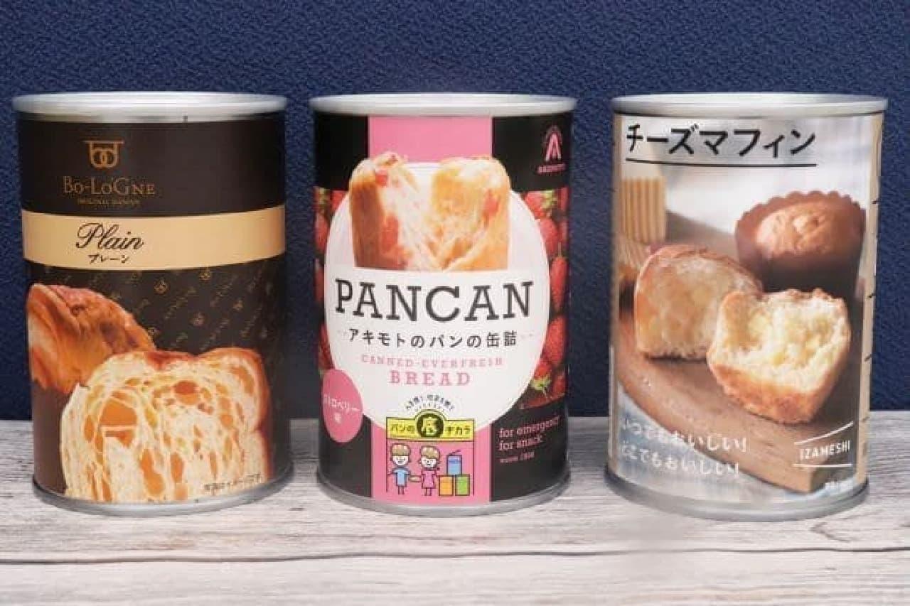 異なる会社の缶入りパン3種