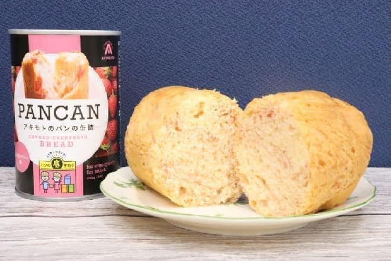 「PANCAN(パンキャン) おいしい備蓄食」シリーズ