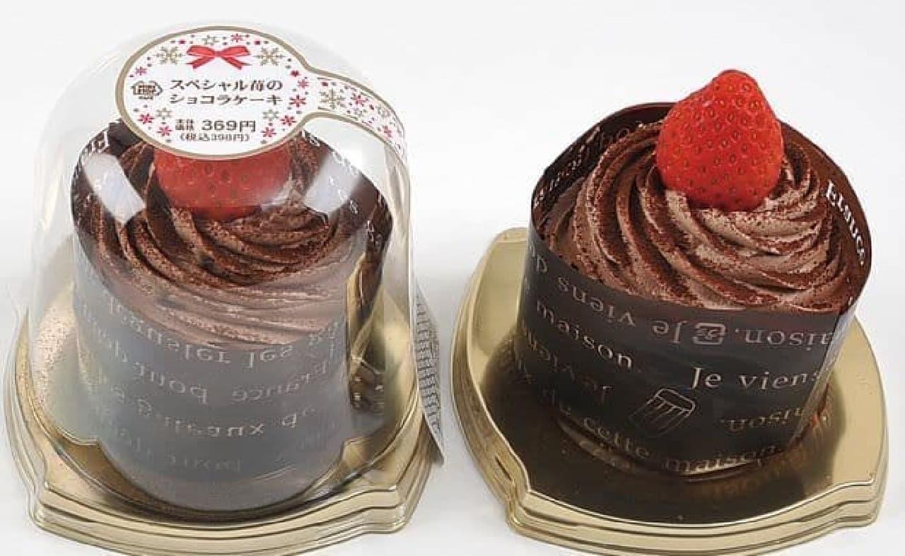 ミニストップ「スペシャル苺のショコラケーキ」