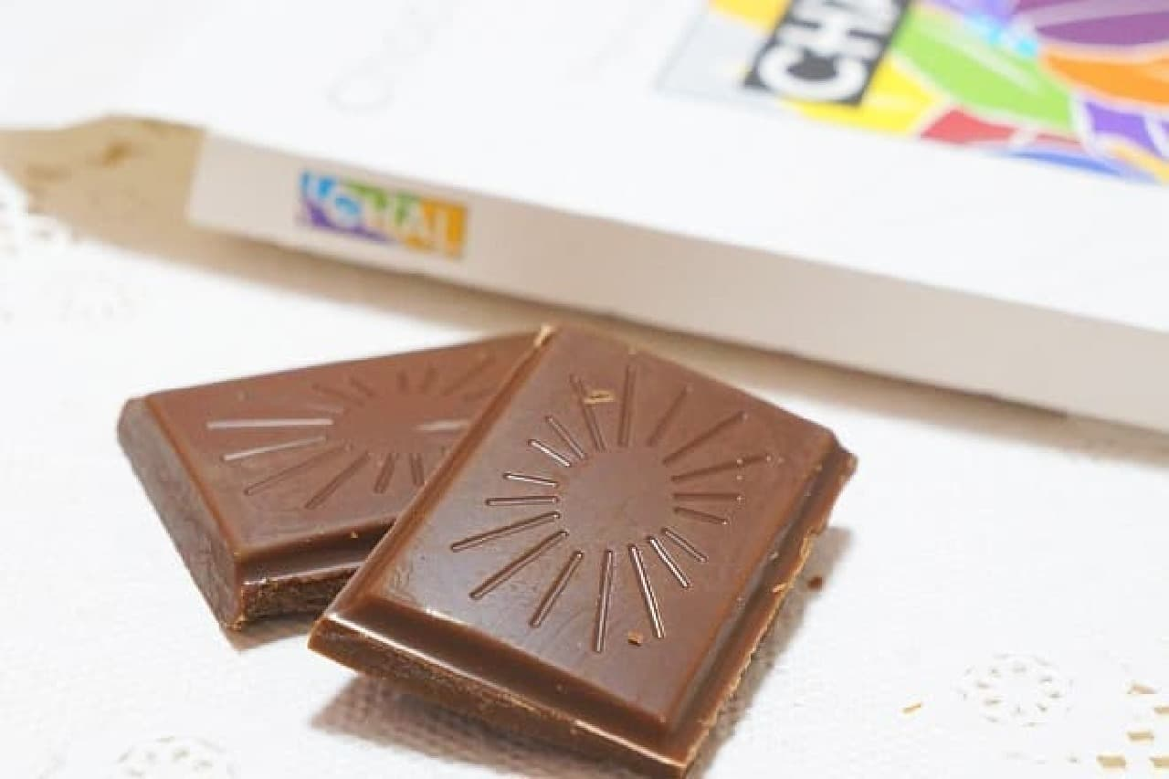 ステラ 有機チョコレート「チャイティー」