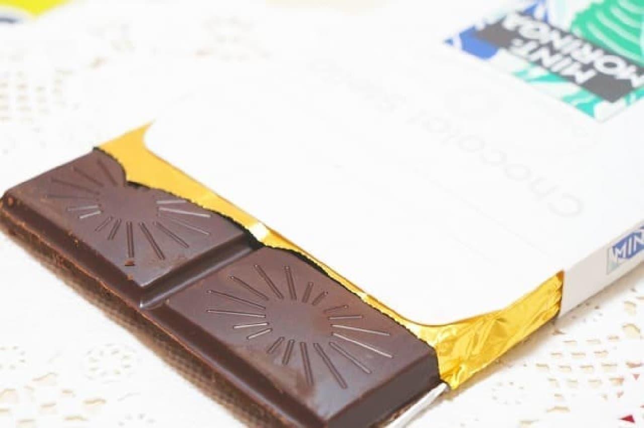ステラ 有機チョコレート「ミントモリンガ」