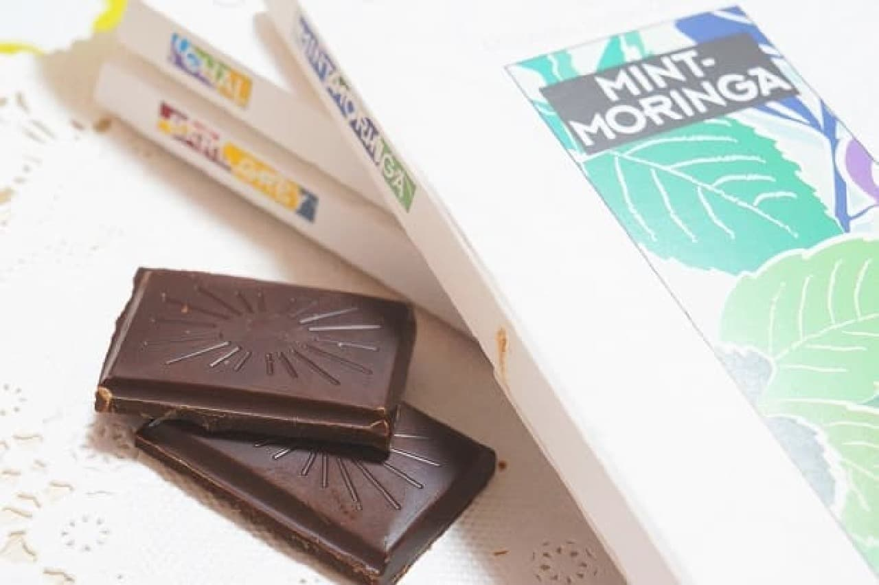 ステラ 有機チョコレート「ミントモリンガ」「アールグレイ」「チャイティー」